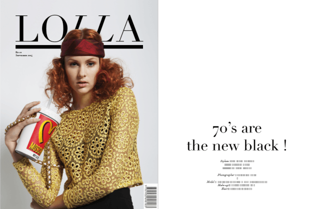 """Capa da revista """"Lolla"""" - meu trabalho final. E tema do photo shoot"""