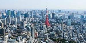 Onde se hospedar em Tokyo?          Hotel Andaz Tokyo Toranomon Hills